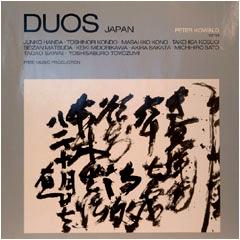 Takehisa Kosugi Violin Solo